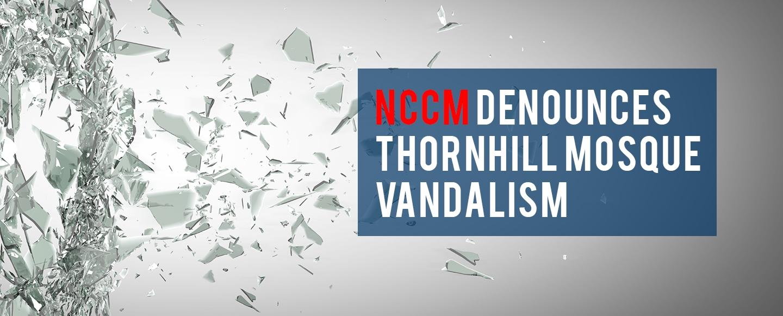 Thornhill_mosque_vandalism_21-07-2014_FINAL